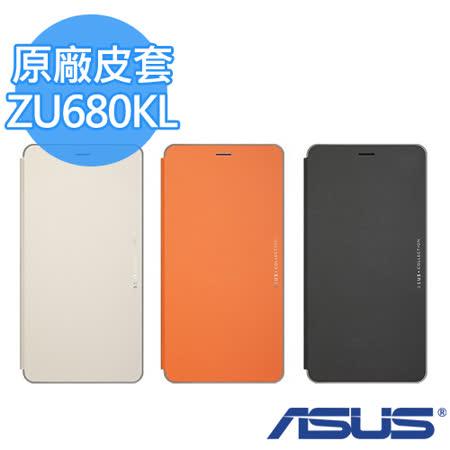 ASUS ZenFone3 Ultra ZU680KL FOLIO COVER 華碩原廠皮套(黑/金/橘色)