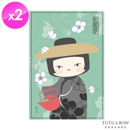 【TuTu & Bow】紅樓夢--妙玉奉茶(面膜x2+明信片x2)