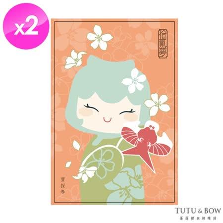 【TuTu & Bow】紅樓夢--探春遠嫁(面膜x2+明信片x2)