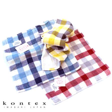 【クロワッサン科羅沙】日本今治~Kontex有機灰格方巾 32*32cm