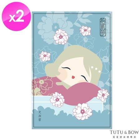 【TuTu & Bow】紅樓夢--湘雲醉眠(面膜x2+明信片x2)