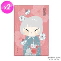 【TuTu & Bow】紅樓夢--黛玉葬花(面膜x2+明信片x2)