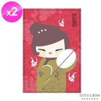 【TuTu & Bow】紅樓夢--寶釵撲蝶(面膜x2+明信片x2)