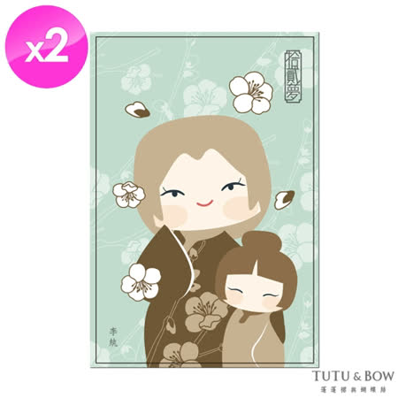 【TuTu & Bow】紅樓夢--李紈課子(面膜x2+明信片x2)