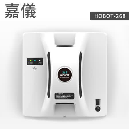 德國嘉儀HELLER - 玻妞 擦玻璃機器人 HOBOT-268