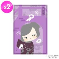 【TuTu & Bow】紅樓夢--巧姐避禍(面膜x2+明信片x2)