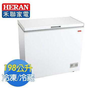 HERAN禾聯 198L臥式冷凍櫃 HFZ-2011