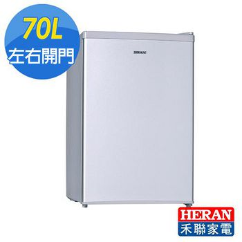 HERAN禾聯 70L單門式小冰箱 HRE-0712