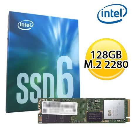Intel SSD 600p 128GB M.2 PCI-e 2280 SSD 固態硬碟