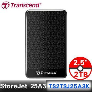 Transcend 創見StoreJet 25A3 2TB 外接硬碟 黑色TS2TSJ25A3K 【送創見外接硬碟包】
