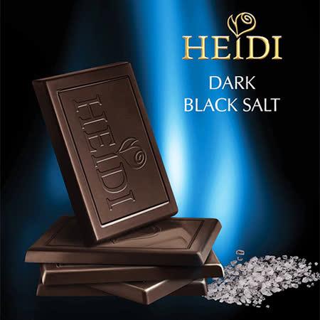 《Heidi赫蒂》海鹽黑巧克力80g
