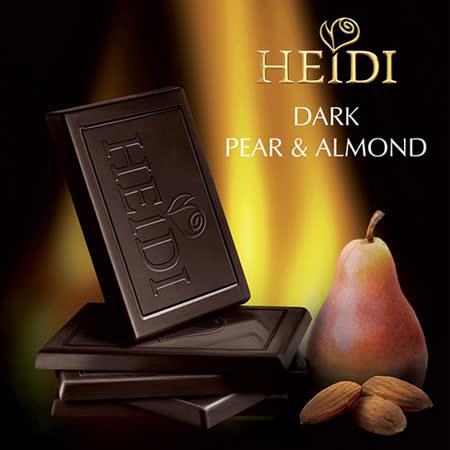 《Heidi赫蒂》洋梨杏仁黑巧克力80g