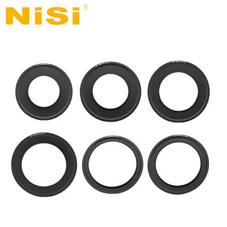 NiSi 耐司 100系统 V2-II 濾鏡支架(附77-86mm轉接環)-任選轉接環