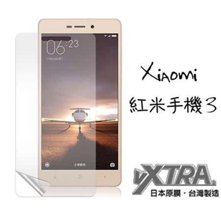 VXTRA  Xiaomi 紅米手機 3 高透光亮面耐磨保護貼 保護膜