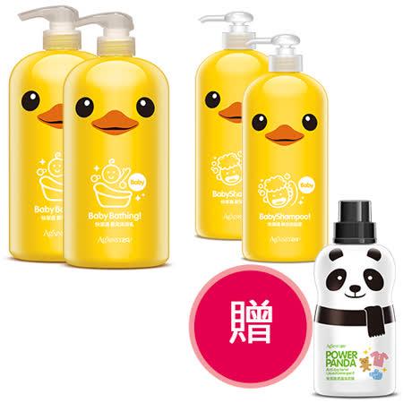 【快潔適】小黃鴨嬰兒抗菌洗淨組 送嬰兒洗衣精1瓶