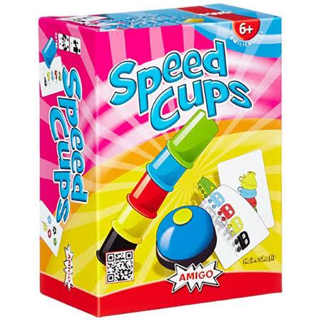 【Speed Cups】益智桌遊快手疊杯