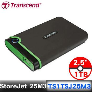Transcend 創見StoreJet 25M3 1TB 外接硬碟 黑色TS1TSJ25M3 【送創見外接硬碟包】