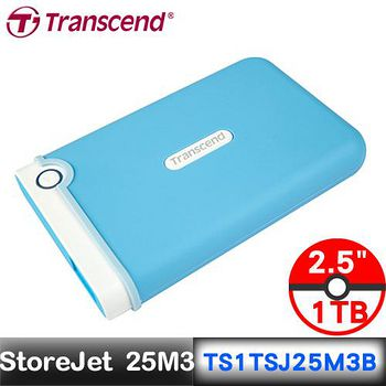 Transcend 創見StoreJet 25M3 1TB 外接硬碟 粉藍色TS1TSJ25M3B 【送創見外接硬碟包】
