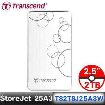 Transcend 創見StoreJet 25A3 2TB 外接硬碟 白色TS2TSJ25A3W 【送創見外接硬碟包】