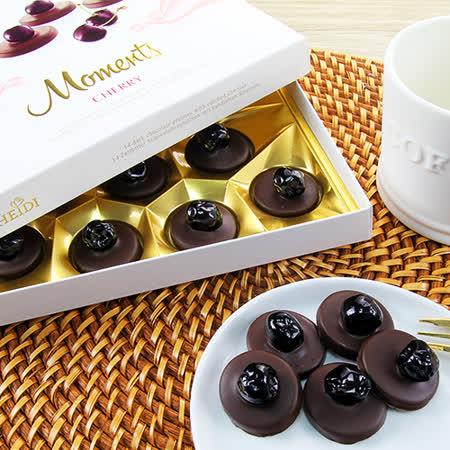 《Heidi赫蒂》美好時光櫻桃巧克力禮盒150g