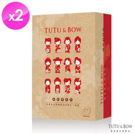 【TuTu & Bow】紅樓夢十二金釵四效合一面膜 (12入) X 2盒