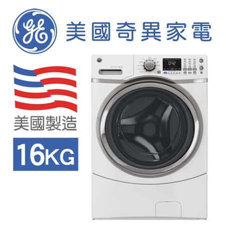 GE奇異 16公斤滾筒式洗衣機GFWS1700WW