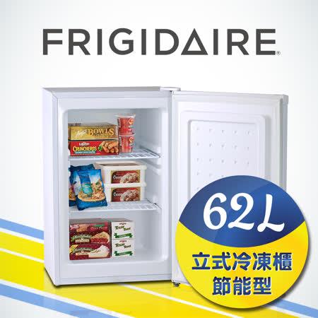 【品牌特賣會↘今年最後一檔】美國富及第Frigidaire 62L桌上型立式冷凍櫃 節能型 (福利品)
