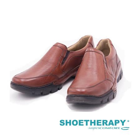 SAPATOTERAPIA 巴西有機紳士皮鞋男鞋-棕