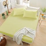 GOLDEN-TIME-純色主義-200織紗精梳棉-雙人床包三件組 (草綠)