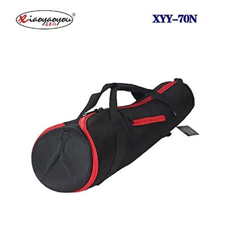 逍遙遊三腳架袋棚燈架袋(70cm,1.2cm厚海棉墊)XYY-70N
