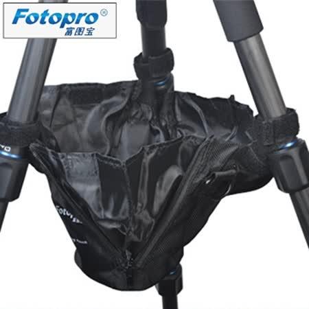 FOTOPRO三腳架專用石頭袋PB-1