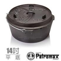 【德國 Petromax】熱賣新款 DUTCH OVEN 免開鍋_加大魔法調理鑄鐵荷蘭鍋具(14吋/平底)上蓋煎盤/電磁爐可用/燒烤湯鍋(可搭焚火台) FT12-T