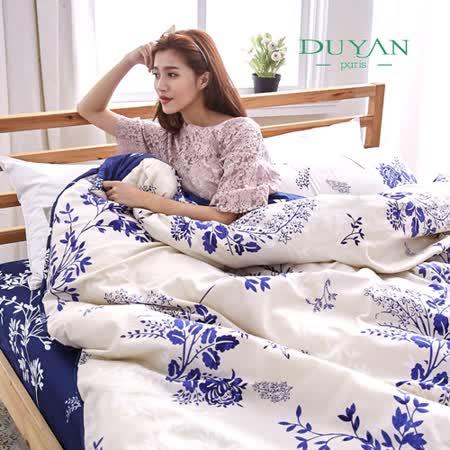 DUYAN《花蔭靜境》天然嚴選純棉雙人四件式床包被套組