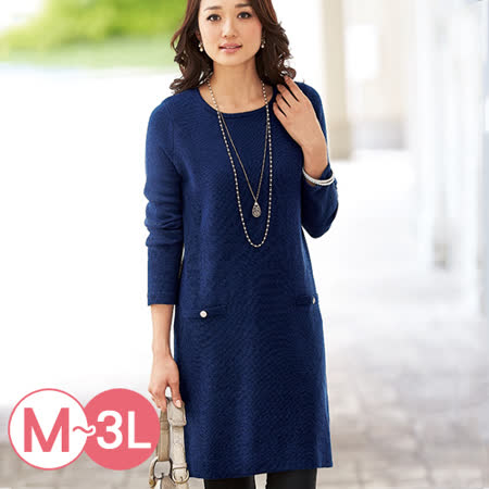 日本Portcros 預購-羅紋針織洋裝長版上衣(M-3L共六色)