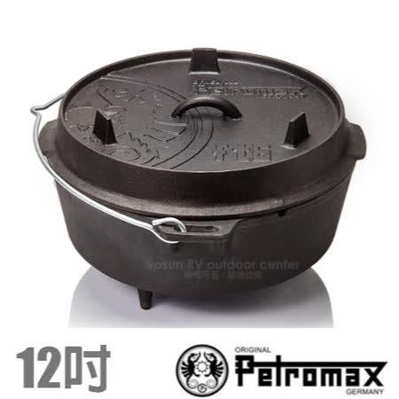 【德國 Petromax】新款 DUTCH OVEN 免開鍋_魔法調理鑄鐵荷蘭鍋具(12吋/可堆疊)上蓋煎盤/電磁爐可用/燒烤湯鍋(可搭焚火台) ft6