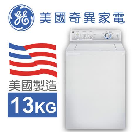 【GE奇異】 13公斤直立式乾衣機 GTWN4250WS