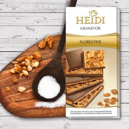 《Heidi赫蒂》金脆烤杏仁片巧克力100g