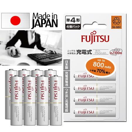 Fujitsu富士通 低自放電4號750mAh鎳氫充電電池 HR-4UTC (4號8入)