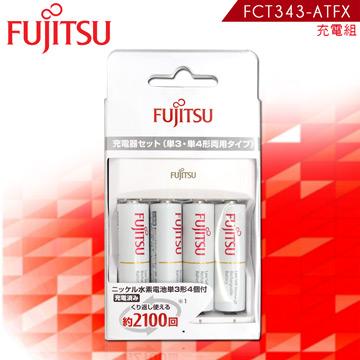 Fujitsu富士通急速充電組^(含3號4入低自放充電池^) FCT343~ATFX