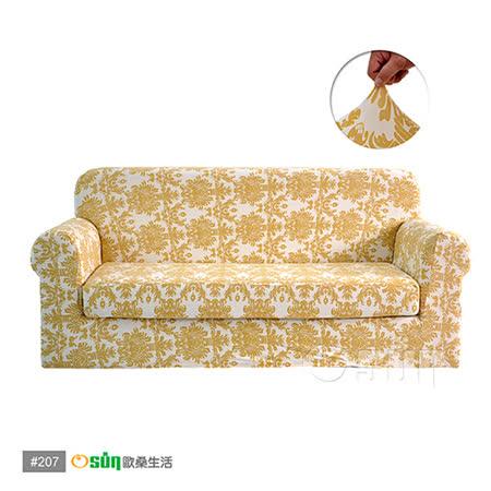 【Osun】防螨彈性沙發座墊/靠墊套2入款(多色可選1人座CE207)