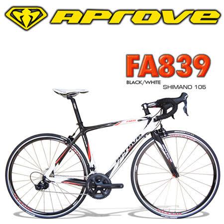 APROVE FA839 專業級105碳纖維公路自行車(黑白)