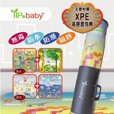 YIP-baby 雙面寶寶爬行墊 200X180X2CM/顏色隨機出貨