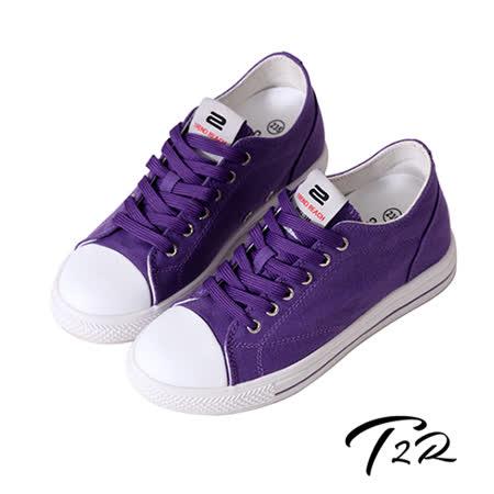 【韓國T2R】百搭帆布隱形氣墊增高鞋 7CM 紫(5600-0256)