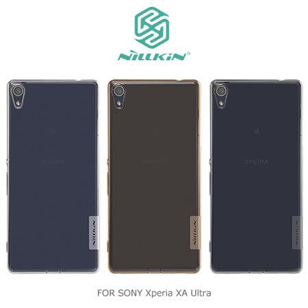 NILLKIN SONY Xperia XA Ultra 本色TPU軟套