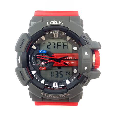 LOTUS 潮流來襲運動時尚電子腕錶-52mm/防水/禮物/G-SHOCK/現貨/LS-1069-02