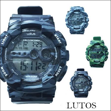 LOTUS 戰地迷彩軍事風潮流腕錶-52mm/防水/禮物/G-SHOCK/現貨/TP1340M-01