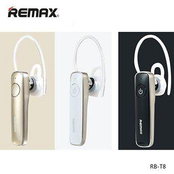 REMAX RB-T8藍牙 耳機