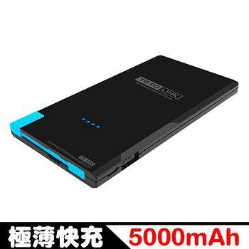 TOTO LINK Power Bank air 極薄快充5000mAh行動電源 TB5000
