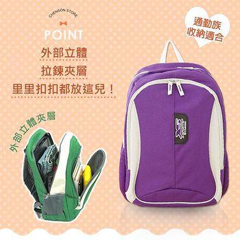 X-SPORTS 炫彩繽紛 A4 情侶休閒後背包 紫色(CG20780-QE)