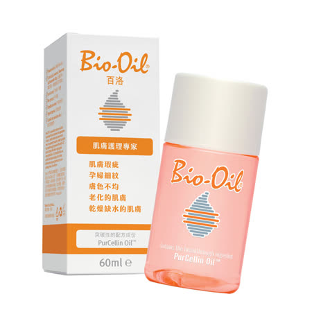 Bio-Oil百洛 護膚油 60ml
